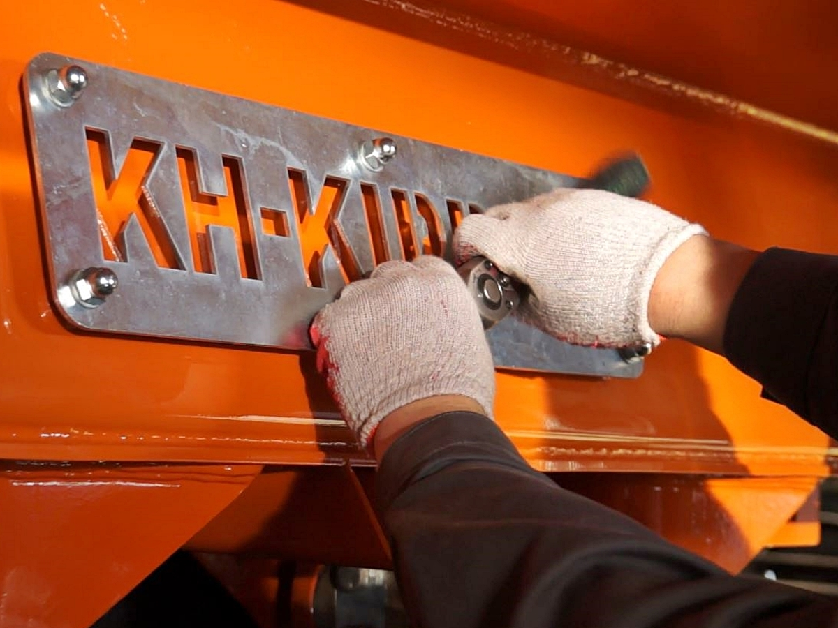 tak działamy KH-KIPPER